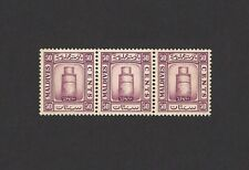 Maldive Islands 1933 50c watermark sideways MNH strip