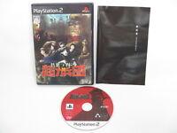 Devil Summoner RAIDOU KUZUNOHA vs The Soulless Army Playstation 2 PS2 Japan Game