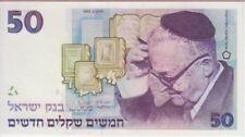 ISRAEL BANKNOTE P55c, 50 NEW SHEQALIM 1992, UNC