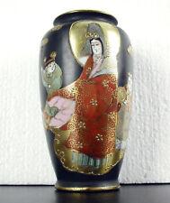 Chine, vase en porcelaine cloisonnée, dorée et émaillée XXe China H:15,5 cm
