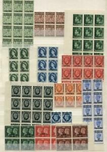 MOROCCO AGENCIES/TANGIER: Blocks - Ex-Old Time Collection - Album Page (42980)