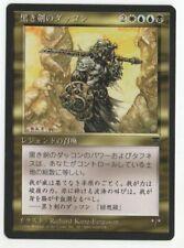 Dakkon Blackblade Chronicles FBB MTG Japanese SP Flat Shipping