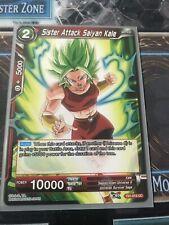 Sister Attack Saiyan Kale 4x TB1-016 UC Dragon Ball Super PLAYSET