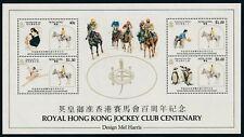 HONG KONG 1984, Mi. 435-38 and block 4 **/MNH, Jockey club cplt.!! Vf!  A17850