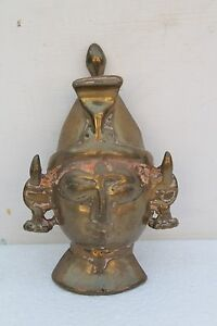 Antique Old Brass India God Shiva Spiritual Head Mask Statue Rich Patina NH1987
