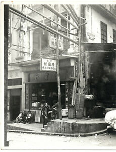 Old large Photo HONG KONG Elgin Street signs CHINA Hongkong Central food stall
