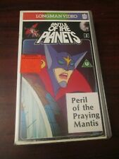 Battle of the Planets Peril of the Praying Mantis VHS Video Tape (NEW)