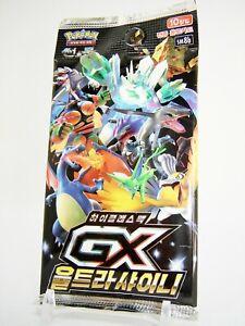 Pokemon Karten Booster High-Class Pack Ultra Shiny GX Schimmernd mglw Glurak 10