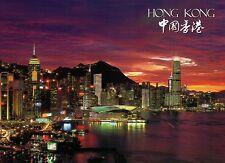 Causeway Bay, Hong Kong Convention & Exhibition Center, China, HK --- Postcard
