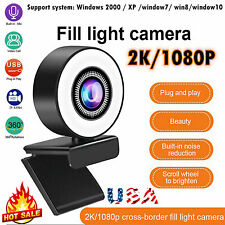 2K Full HD USB Webcam Web Camera w/Ring Light+Mic for Video Conferencing Calling