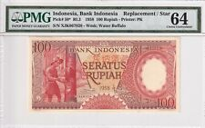 1958 Indonesia 100 Rupiah P-59* Replacement/Star PMG 64 Choice UNC