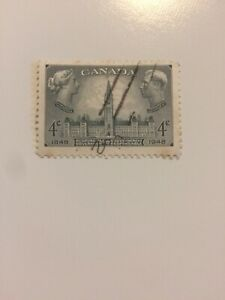 Canada stamp 1948 USED 100th Anniversary pf the Self Administration