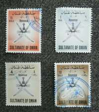 OMAN 2008 4 revenue used stamps