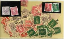Japan: Lot 250 accumulation used in 4 stamps, for study cancellations EBJP018