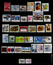 ICELAND: 1940'S - 80'S STAMP COLLECTION