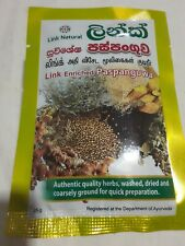 Ceylon Ayurveda natural Paspanguwa Herbal drink for Fever, Cold, Headache