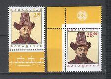 Kazakhstan / Kasachstan, 1995, MiNr. 97 / 98, Postfr.**
