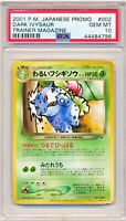 Pokemon PSA 10 GEM MINT - Dark Ivysaur #002 Trainer Magazine PROMO Japanese