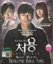 Cheo Yong _ Korean Drama _ DVD _ English Subtitle _ All Region Box Set_ Oh Ji-ho