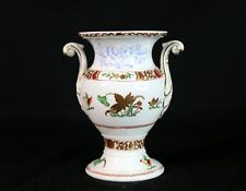 """Antique Early 19th Century Spode Small 5-1/8""""H Urn / Vase ~ Pattern 2638"""