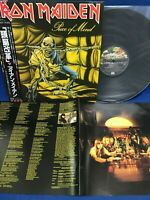 Iron Maiden Piece Of Mind Japan LP Record EMS-91057 Trooper Bruce Dickinson 1983