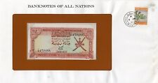 OMAN 100 Biasa 1977 *Numisbrief Banknotes of all Nations *WATER MARK ON ENVELOP