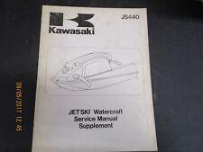1984-87 KAWASAKI JS440 JET SKI WATERCRAFT SERVICE MANUAL SUPPLEMENT
