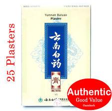 5X Yun nan 雲南白藥膏 Bai yao ointment - 25 pcs (New!)