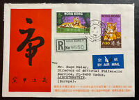 1974 Hong Kong First Day Cover FDC To Vaduz Liechtenstein Tiger Lunar New Year