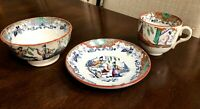 Meiji Satsuma Japanese  Porcelain Bowl, Saucer And Cup