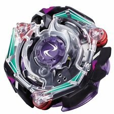 Authentic Takara Tomy Beyblade Burst BB-74 Kreis Satan .2G.Lp with Bey Launcher