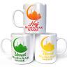 Eid Umrah Hajj Mubarak Ramadan Calendar Sign Muslim Islamic Gift Mug Personalise