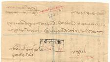 INDIA TRAVANCORE Very fine rare Registered Postage Due Cover