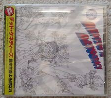 DEAD KENNEDYS - Bedtime for democracy JAPAN CD (Hardcore, Punk) SEALED
