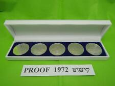 1972 ISRAEL 5 PIDYON HABEN PROOF COINS 117g PURE SILVER +BOX + RABBI CERTIFICATE