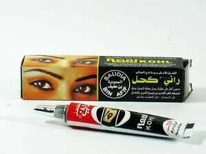 Rani Kohl Black Eyeliner Kajal Made In Saudi Finest Quality of Kohl