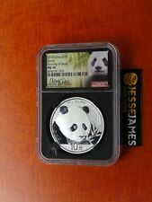 IN STOCK: 2018 CHINA SILVER PANDA NGC MS70 FIRST DAY ISSUE CHENG CHAO SIGNED FDI