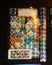 DRAGON BALL Z DBZ HONDAN CARDDASS   CARD PRISM CARTE IV 1994 NM