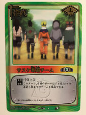 Naruto Card Game Rare 作-234