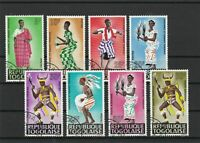 Republic Togolaise Men in Costumes Used Stamps Ref 23720