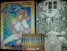SAINT SEIYA 14 HARD BOUND Manga Comic Book Lot KURAMADA