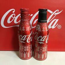 Coca Cola Turkey 2018 Christmas FULL bottle (not empty)