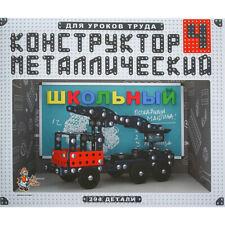 Metal Construction Multi-Model Kit 294 Parts Soviet Russian Constructor Toys