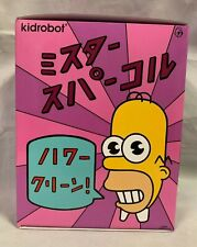 "Kidrobot x Simpsons Mr Sparkle 7"" Figure Rare Exclusive Brand New in Box"