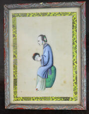 ANTIQUE  CHINESE RICE / PITH PAPER WATERCOLOUR PAINTINGS CIRCA 19th