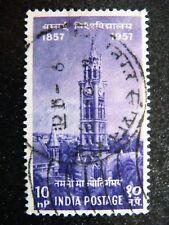 1957 INDIA POST Commemorative Centenary of Indian Universities 10 naye paisa