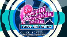 MAHJONG PRETTY GIRLS BATTLE: SCHOOL GIRLS EDITION - Steam chiave key PC Game ROW