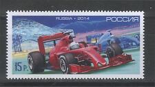 """2014. Russia. Race """"Formula 1"""" Grand Prix of Russia. Sochi. MNH. Stamp"""