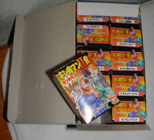 1 CASE Retro SMALL BANDAI Kinnikuman from Japan New in CASE/10 BOXES US SHIPPER