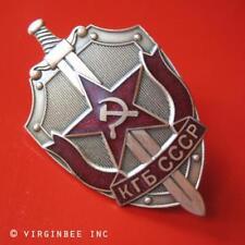 KGB BADGE SWORD SHIELD SOVIET RED STAR SICKLE & HAMMER COMMUNIST EMBLEM INSIGNIA